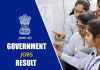 Gujarat High Court Assistant Skill Test Result 2020 Declared @gujarathighcourt.nic.in