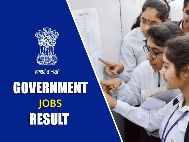 Gujarat High Court Assistant Skill Test Result 2020 Declared @gujarathighcourt.nic.in
